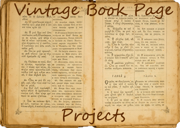 Book Page Craft Projects: Reuse Your Old Books