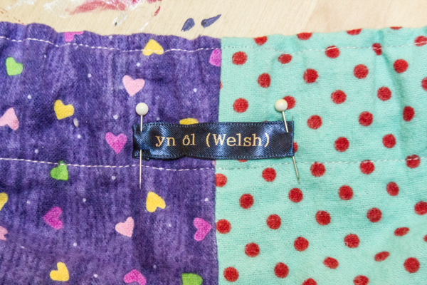 How to Make Clothing Tags Using the Epson Ribbon Printer